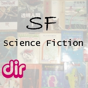 [dir]SF(Science Fiction)