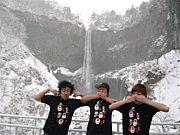 日本列島人生ゲームの旅