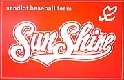 SunShine(サンシャイン)