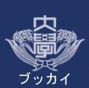物開 -仏界- @早稲田