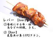 (元)Revr