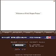 Wish Mugen Project