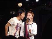 東京吉本若手の輪☆