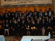 第18回全日本大会WHO総会