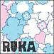 るか*ルカ*RUKA