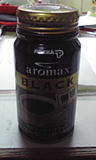 aromax〜BLACK〜