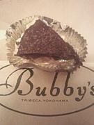 bubby's!バナナモカパイ