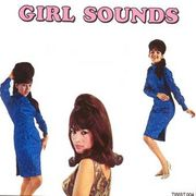 GIRL's POP(ガールズポップ)