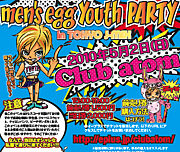 men's egg Youth PARTY