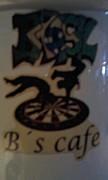 B's cafe AT市駅