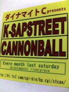 STREET CANNONBALL