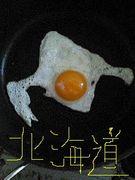 北海道人マイミクの「輪」