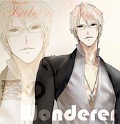 愛のWonderer/真壁翼