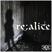 re:alice*姫苺