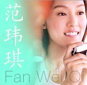 Fan Fan
