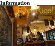 Que Rico(ケリコ)