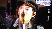 TSUBASA IMAI LiveHouse Tour'11