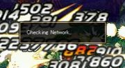 アラド★Checking Network...