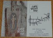 cafe'good life