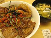 おいしいキムカル丼
