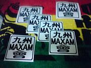 &c九州MAXAM會&c