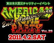 ☆AMERICAN HOME PARTY☆〜能代