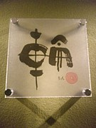 小鍋ダイニング輪の輪(わ)