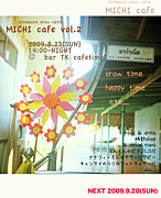 **MICHICAFE**