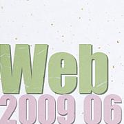 Web クラス 0906