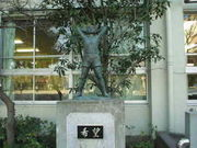 大杉第二小学校