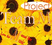 "Project Team""M"""