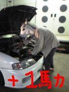いっちょ前に名城大学自動車部