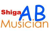 滋賀県AB型音楽家の会