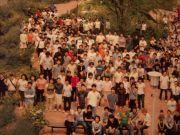 KOGANE2000卒生の集い