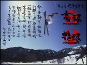 ☆I LOVE HACHIKITA☆