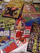 [QMA]新宿社会党