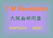 T.M.Revolution 大阪南部同盟
