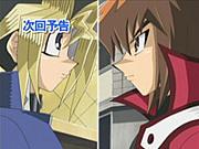 遊戯王 ☆十代vs遊戯★