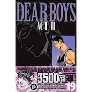 DEARBOYS見て!