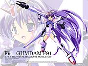 VSシリーズ ガンダムF91