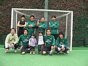 FC ALBERO
