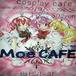 �����ץ쥫�ե� Moe CAFE