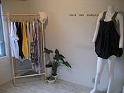 CEMENT store/showroom