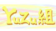 【マリオカートWii】Yuzu組