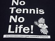 No TENNIS☆No Life (硬式)