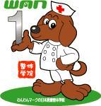 日本医療整体学院