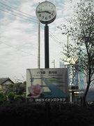 伊奈小針内宿・新宿コミュニティ