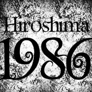 61年会@hiroshima(62 1.2.3.)