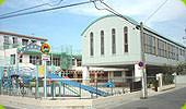 みどり保育園(福岡県)