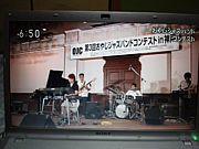 RSQ(大阪発インストバンド)